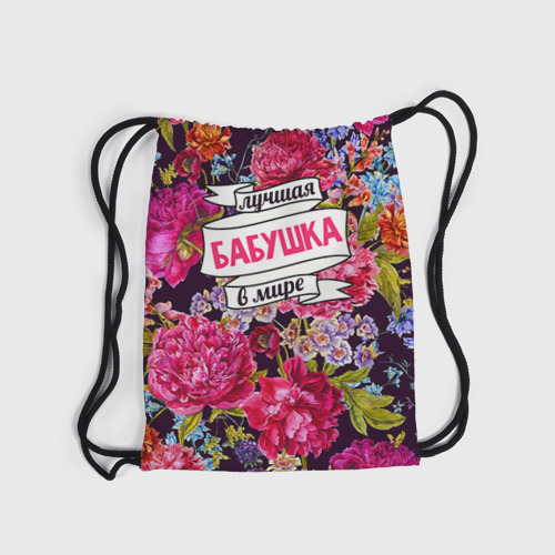 Рюкзак-мешок 3D  Фото 03, Бабушке