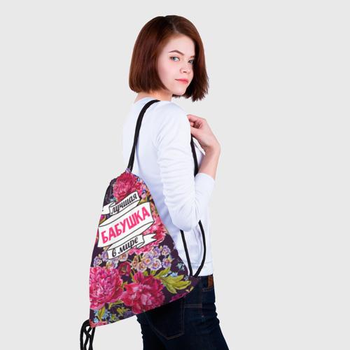Рюкзак-мешок 3D  Фото 02, Бабушке
