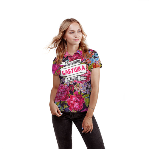 Женская рубашка поло 3D  Фото 03, Бабушке