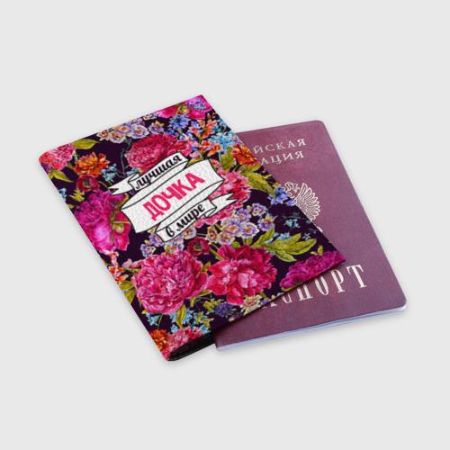 Обложка для паспорта матовая кожа  Фото 03, Дочке
