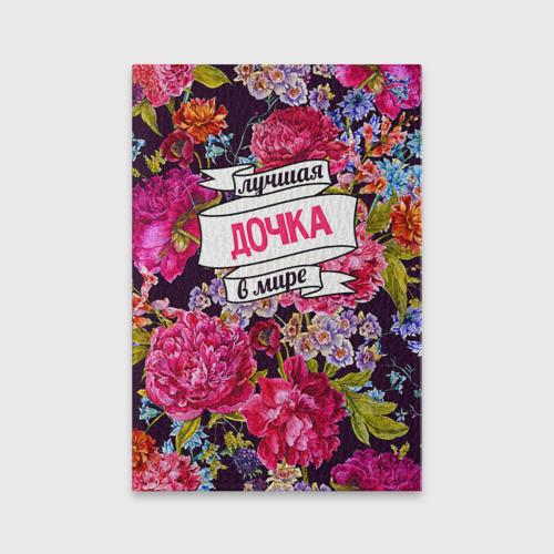 Обложка для паспорта матовая кожа  Фото 01, Дочке