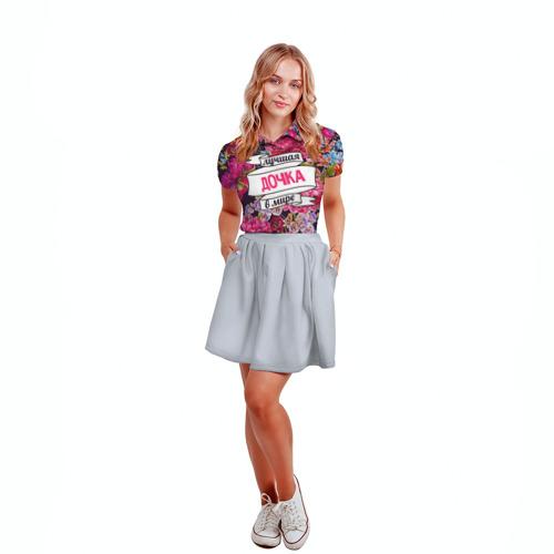 Женская рубашка поло 3D  Фото 04, Дочке