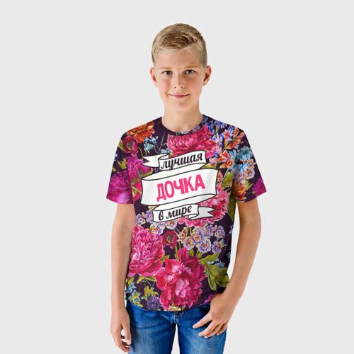 Детская футболка 3D Дочке