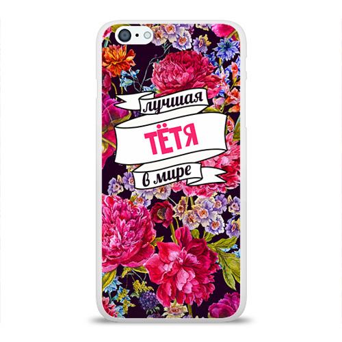 Чехол для Apple iPhone 6Plus/6SPlus силиконовый глянцевый  Фото 01, Тёте