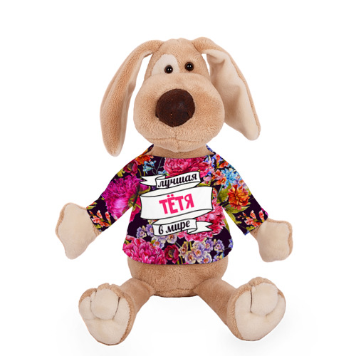 Собачка в футболке  Фото 01, Тёте