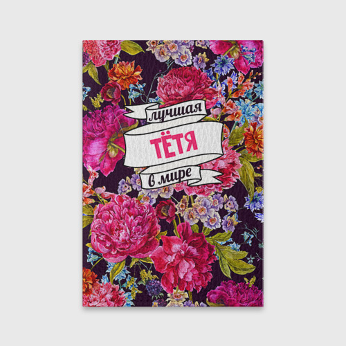 Обложка для паспорта матовая кожа  Фото 01, Тёте