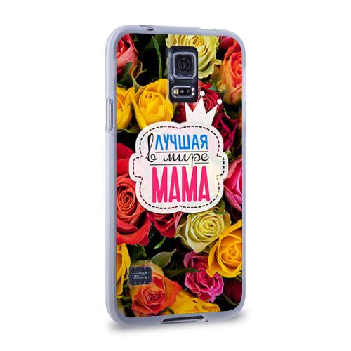 Чехол для Samsung Galaxy S5 силиконовый  Фото 02, Маме