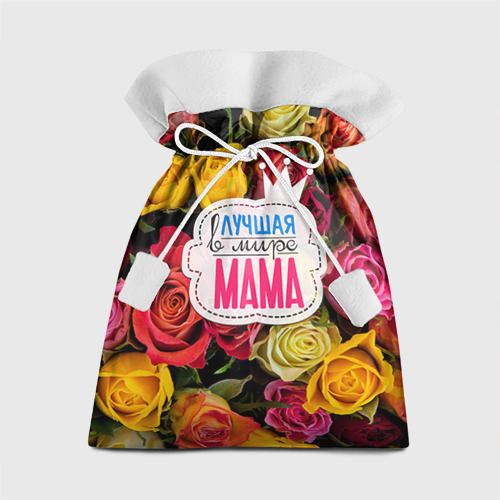 Подарочный 3D мешок Маме