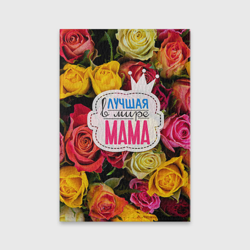 Обложка для паспорта матовая кожа  Фото 01, Маме