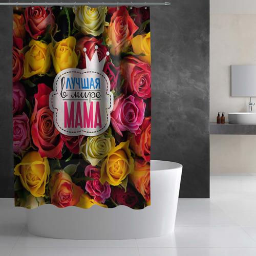 Штора 3D для ванной  Фото 03, Маме