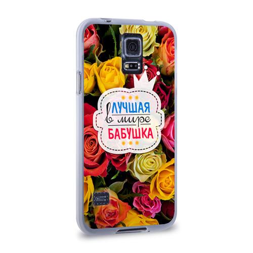 Чехол для Samsung Galaxy S5 силиконовый  Фото 02, Бабушке