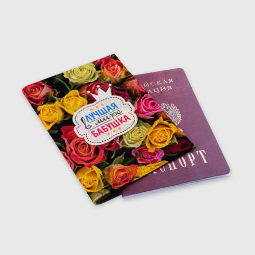 Обложка для паспорта матовая кожа  Фото 03, Бабушке