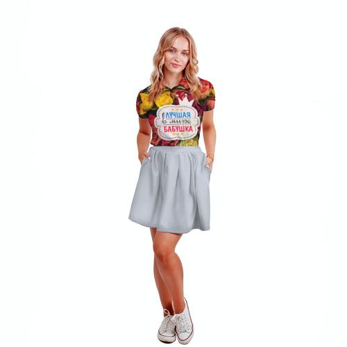 Женская рубашка поло 3D  Фото 04, Бабушке