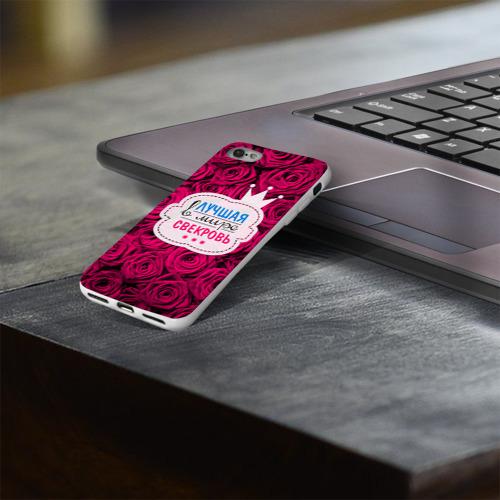Чехол для Apple iPhone 8 силиконовый глянцевый  Фото 03, Для свекрови
