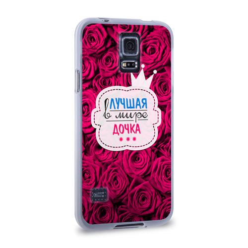 Чехол для Samsung Galaxy S5 силиконовый  Фото 02, Дочке