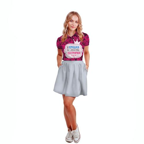 Женская рубашка поло 3D  Фото 04, Сестричке
