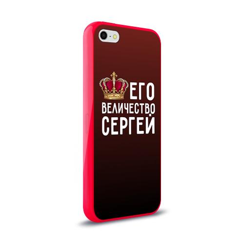 Чехол для Apple iPhone 5/5S силиконовый глянцевый Его величество Сергей Фото 01