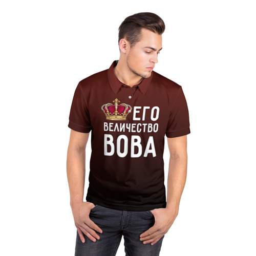 Мужская рубашка поло 3D  Фото 05, Его величество Вова