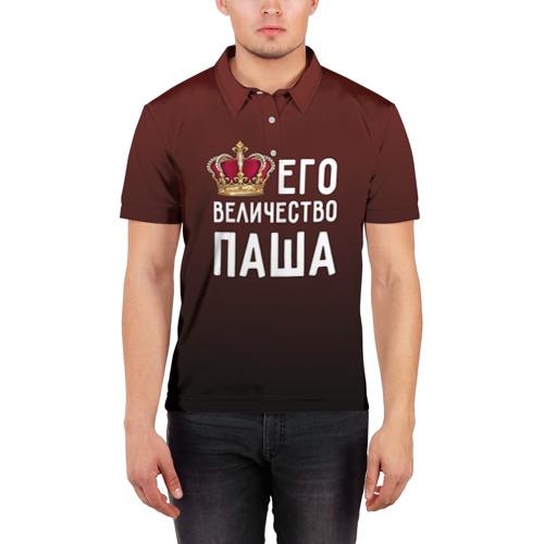 Мужская рубашка поло 3D  Фото 03, Его величество Паша