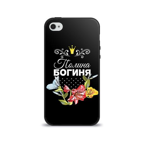 Чехол для Apple iPhone 4/4S силиконовый глянцевый  Фото 01, Богиня Полина