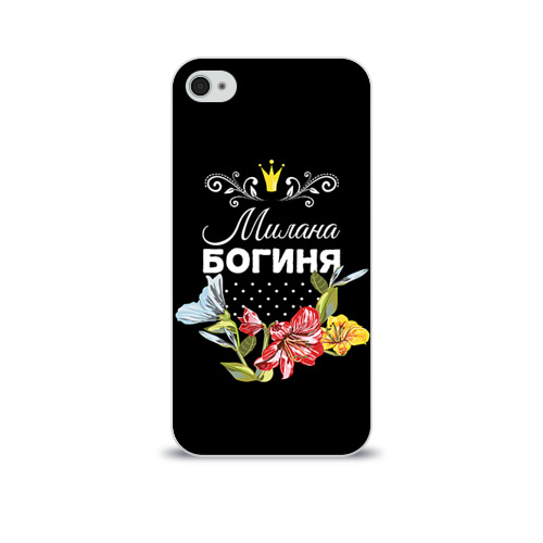Чехол для Apple iPhone 4/4S soft-touch  Фото 01, Богиня Милана
