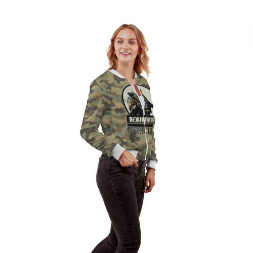 Женский бомбер 3D  Фото 04, Вежливость