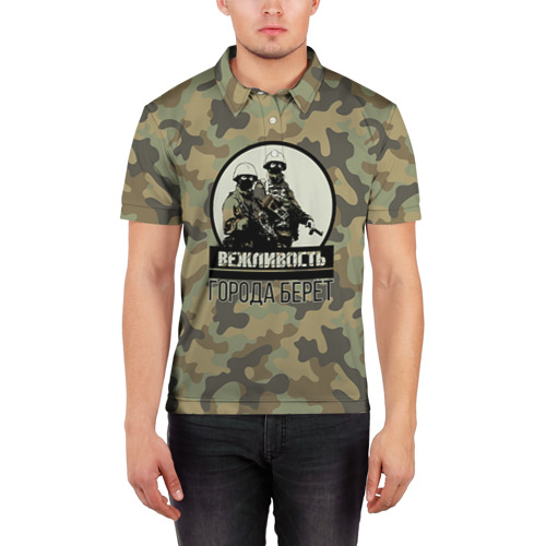 Мужская рубашка поло 3D  Фото 03, Вежливость