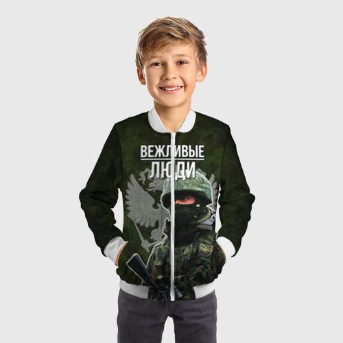 Детский бомбер 3D  Фото 05, Вежливые люди