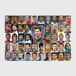 Лионель Месси - лучший - интернет магазин Futbolkaa.ru