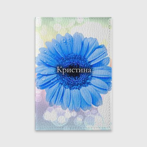 Обложка для паспорта матовая кожа  Фото 01, Кристина