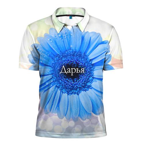 Мужская рубашка поло 3D Дарья