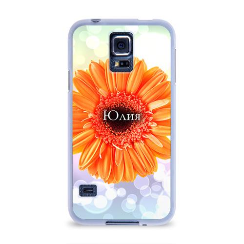 Чехол для Samsung Galaxy S5 силиконовый  Фото 01, Юлия