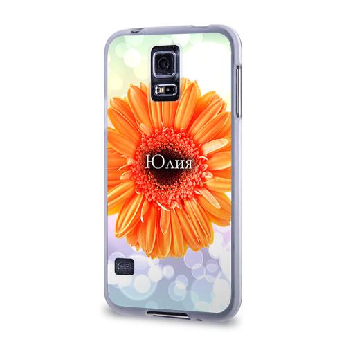 Чехол для Samsung Galaxy S5 силиконовый  Фото 03, Юлия