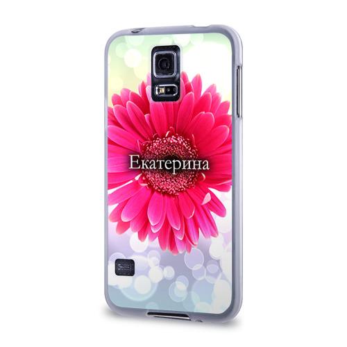 Чехол для Samsung Galaxy S5 силиконовый  Фото 03, Екатерина