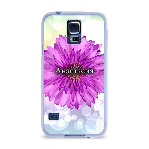 Чехол для Samsung Galaxy S5 силиконовый  Фото 01, Анастасия