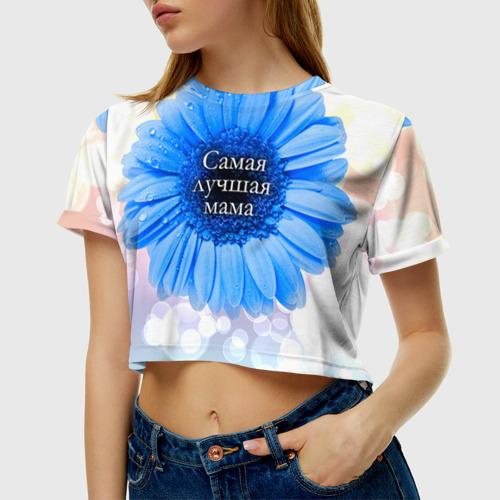 Женская футболка 3D укороченная  Фото 01, Самая лучшая мама