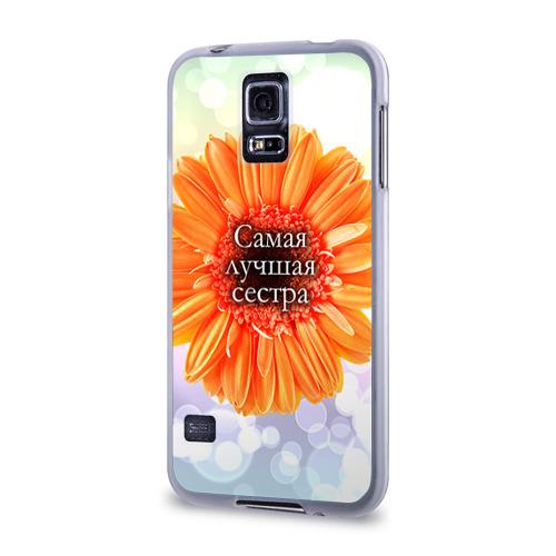 Чехол для Samsung Galaxy S5 силиконовый  Фото 03, Самая лучшая сестра