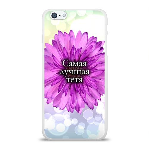 Чехол для Apple iPhone 6Plus/6SPlus силиконовый глянцевый  Фото 01, Самая лучшая тетя