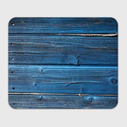 Голубые доски
