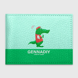Gennadiy Импортозамещение