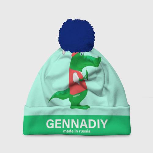 Шапка 3D c помпоном Gennadiy Импортозамещение