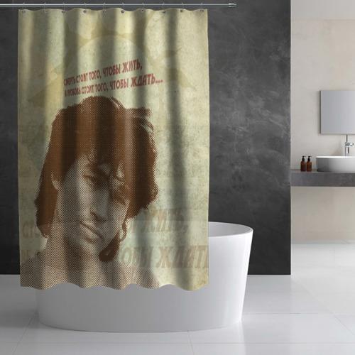 Штора 3D для ванной  Фото 03, Цой