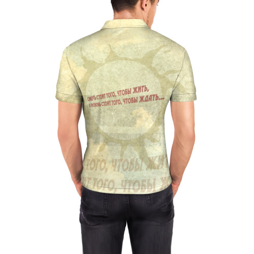 Мужская рубашка поло 3D  Фото 04, Цой