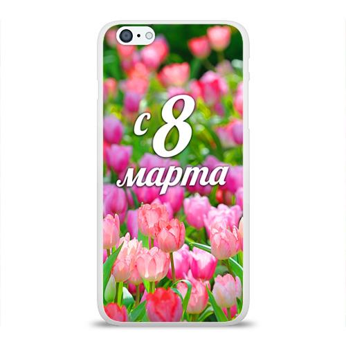 Чехол для Apple iPhone 6Plus/6SPlus силиконовый глянцевый  Фото 01, С 8 марта!