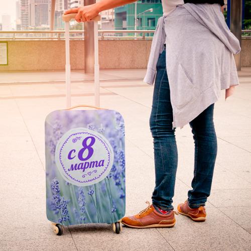 Чехол для чемодана 3D  Фото 04, С 8 Марта