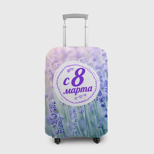 Чехол для чемодана 3D  Фото 01, С 8 Марта