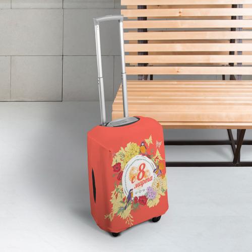 Чехол для чемодана 3D  Фото 03, С 8 Марта!