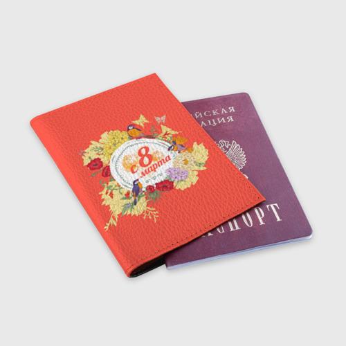 Обложка для паспорта матовая кожа  Фото 03, С 8 Марта!
