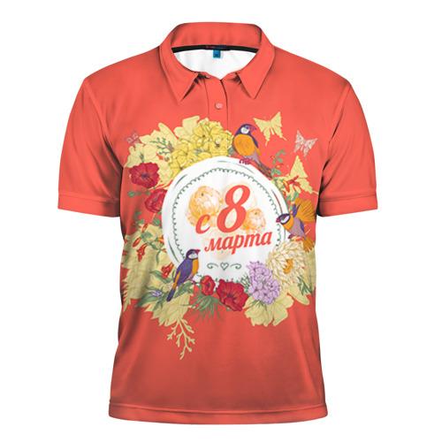 Мужская рубашка поло 3D С 8 Марта!