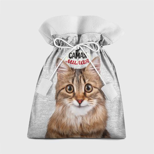 Подарочный 3D мешок Самая милая